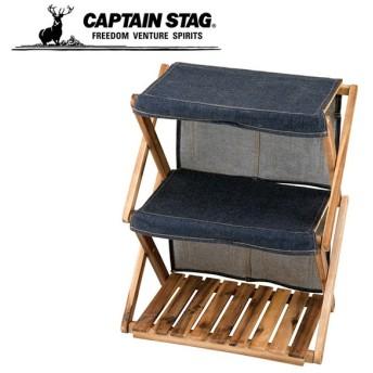 キャプテンスタッグ CAPTAIN STAG キャンプ ラック CS × EDWIN 木製3段MOVEラック 460 UY-8505 od