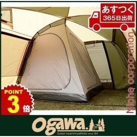 キャンパル ティエラ5EX ハーフインナー テント キャンプ用品 3516 アウトドア用品