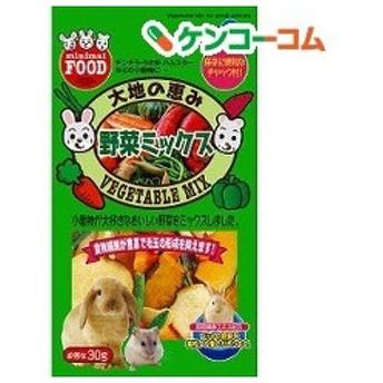 ミニマルフード 野菜ミックス ( 30g )/ ミニマルフード