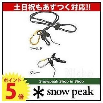 スノーピーク アウトドアストラップ ( UG-090 ) キャンプ用品
