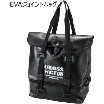 お買得品 EVAジョイント バッグ AEG014 (トートバッグ ブーツバッグ) (釣り具)