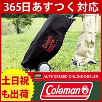 コールマン ロードトリップグリルカバー 170-6884 ロードトリップグリルLXE−J 専用 焚火台 キャンプ用品