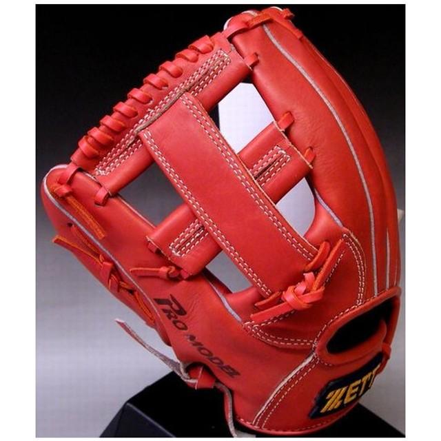 少年軟式 ZETT ゼット プロモデルシリーズ 森野モデル 内野手用 BJGA71810 オレンジ:5600:左投げ:RH: