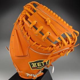 ゼット ZETT 一般硬式捕手用 右投げ PROSTATUS プロステイタス BPROCM32(5600)オレンジ