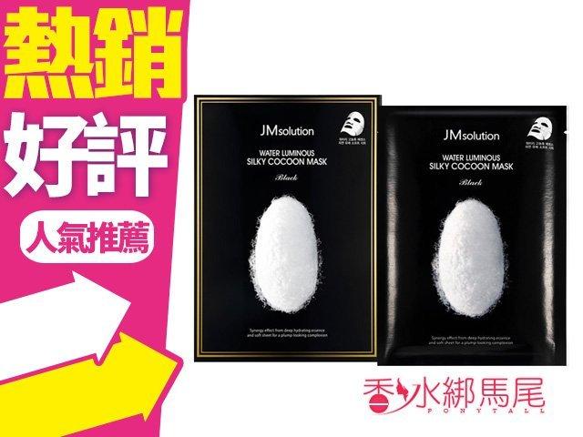 ◐香水綁馬尾◐韓國 JMsolution 水光絲滑白蠶絲面膜 10片入
