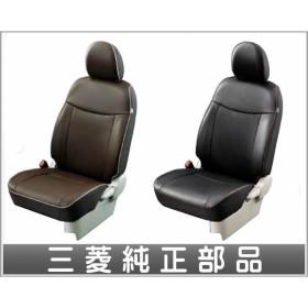 ekスペース 本革調シートカバー 三菱純正部品 B11A  パーツ オプション