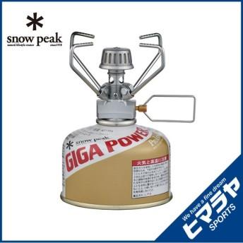 スノーピーク snow peak シングルバーナー ギガパワーストーブ 地 GS-100R od