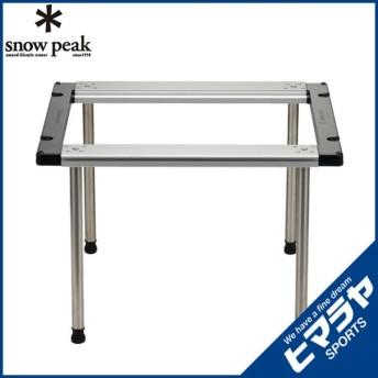 スノーピーク snow peak キッチンテーブル アイアングリルテーブル フレームショート 400脚セット CK-166 od