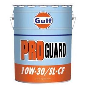 Gulf PRO GUARD SL/CF エンジンオイル 【10W-30 20L×1缶】 ガルフ プロガード NA自然吸気 ターボ車 レスポンスUP