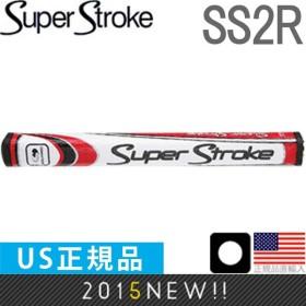 グリップ ゴルフ パター用 スーパーストローク 2015 SS2R スクエア (US正規品) ST0042