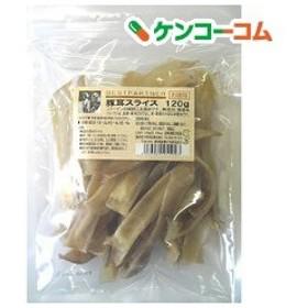 豚耳スライス ( 120g )