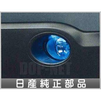 デュアリス フォグランプイルミネーション(青色LED照明) 日産純正部品 パーツ オプション