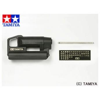 TAMIYA GEパーツ GE.79 タミヤ ハンディスターター(単品)