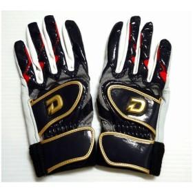 2014年モデル ウィルソン 一般用両手用手袋 ディマリニバッティンググローブ WTABG0403 ネイビー×レッド