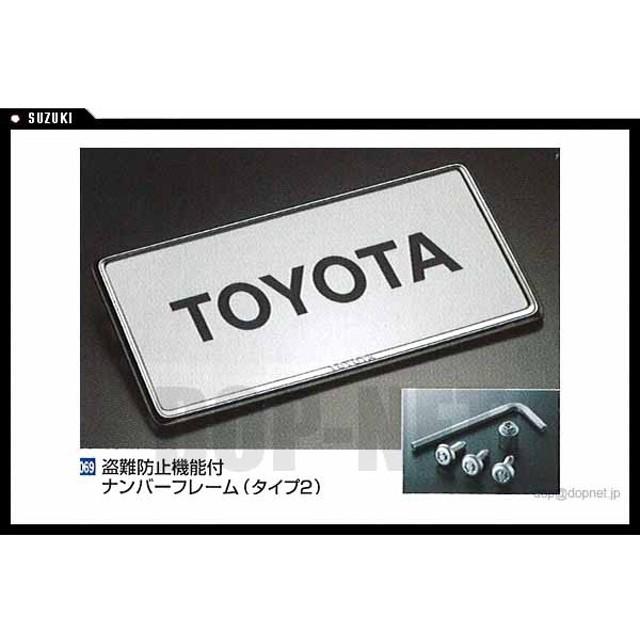 ハイラックスサーフ ナンバーフレーム フロント・タイプ2(デラックス)  トヨタ純正部品 パーツ オプション