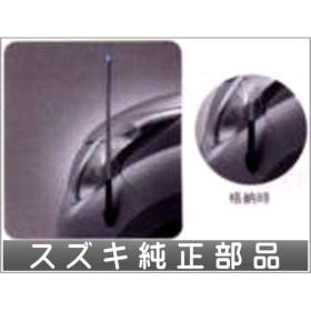 アルトエコ コーナーポール手動伸縮式  スズキ純正部品 パーツ オプション