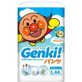 ネピア Genki!(ゲンキ) パンツ Lサイズ 44枚【3個セット(ケース販売)】