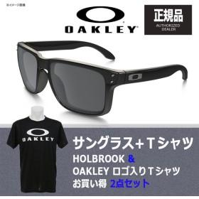偏光グラス オークリー HOLBROOK(ホルブルック) + Tシャツ 【お買い得2点セット】 ブラック イリジウム ポラライズド