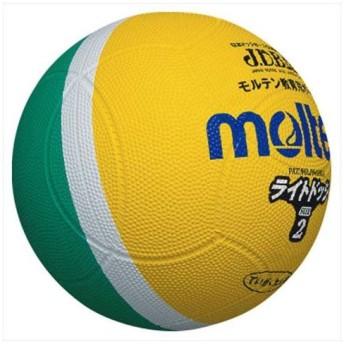 モルテン(Molten) ライトドッジボール軽量2号 黄×緑