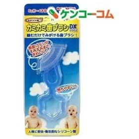 エジソンのカミカミ歯ブラシデラックス ブルー ( 1コ入 )/ エジソンママ