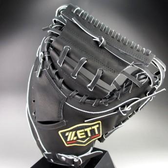 ゼット ZETT 一般軟式捕手用 右投げ Pro status プロステイタス BRCB-30522(1900)ブラック