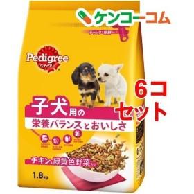 ペディグリー 子犬用 チキン&緑黄色野菜入り ( 1.8kg6コセット )/ ペディグリー(Pedigree) ( ドッグフード )