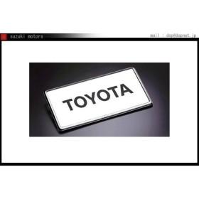 ヴォクシー ナンバーフレーム デラックス 1枚からの販売 リヤ封印注意  トヨタ純正部品 パーツ オプション