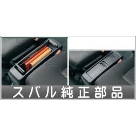 ジャスティ コンソールボックス  スバル純正部品 M900F M910F  パーツ オプション