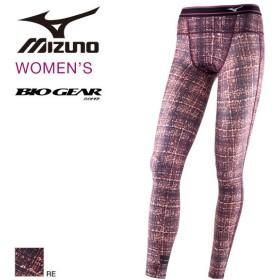 50%OFF (ミズノ)MIZUNO (バイオギア)BIOGEAR Womens BG3000R ロングタイツ レディース [ 大きいサイズ XLまで ]