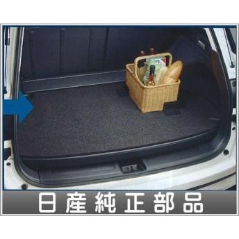 ウィングロード ラゲッジシステム『カーペットセット』(カーペット+パーティション(2個)+防水バッグ)  日産純正部品 パーツ オプション