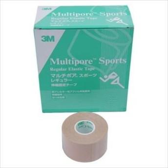 3M(スリーエム) マルチポア スポーツレギュラー伸縮固定テープ8個入