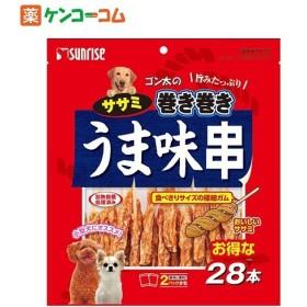 ゴン太のササミ巻き巻き うま味串 ( 28本入 )/ ゴン太