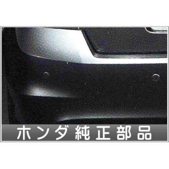 インスパイア コーナーセンサー&バックソナー/リア(4センサー)  ホンダ純正部品 パーツ オプション