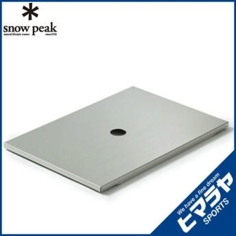 スノーピーク snow peak テーブルアクセサリー リッドトレー 1ユニット CK-051 od