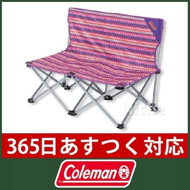 コールマン coleman ファンチェアダブル フェスウェーブ/ピンク 2000013116 キャンプ用品