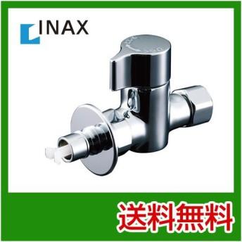 INAX 分岐止水栓 LF-3SQ-13F キッチン水栓金具 蛇口 混合水栓