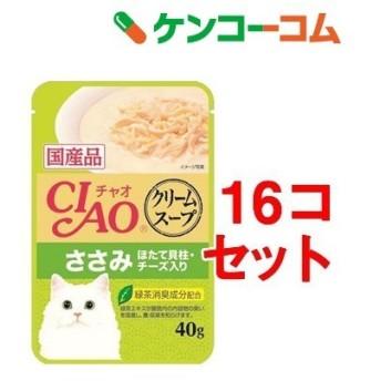 いなば チャオ クリームスープ ささみ ほたて貝柱 チーズ入り ( 40g16コセット )/ チャオシリーズ(CIAO) ( キャットフード )