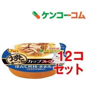 いなば チャオ 焼かつお カップスープ ほたて貝柱ささみ入り ( 60g12コセット )/ チャオシリーズ(CIAO) ( キャットフード )