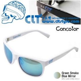 CLT Concolor コンコロール ホワイト/グリーンスモークブルーミラー (サングラス 偏光グラス)