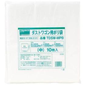TRUSCO トラスコ中山 TRUSCO ダストワゴン用ポリ袋 中 1000X1000 10枚入