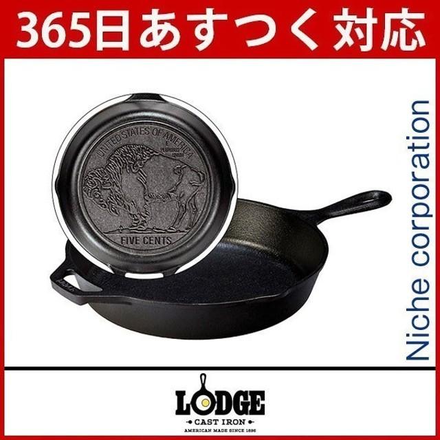 LODGE ロッジ ロジック スキレット 10-1/4インチ バッファロー L8SK3BN キャンプ用品