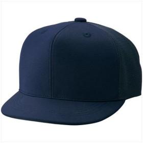 エスエスケイ 審判帽子(六方半メッシュタイプ) SSK-BSC45