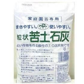 園芸用 苦土石灰 1kg