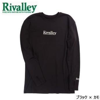 リバレイ RV ウォームロングTシャツ No.5311 ブラック×カモロゴ M〜3L (メンズ 保温 防寒ウエア 厚手 釣り具)