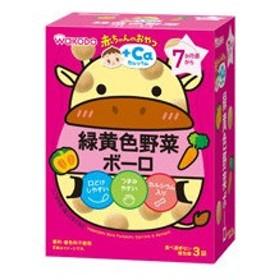 和光堂 赤ちゃんのおやつ 緑黄色野菜ボーロ 7か月〜