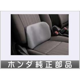 フリード・フリード+ ランバーフットサポート ホンダ純正部品 パーツ オプション