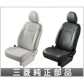 ekワゴン 本革調シートカバー  三菱純正部品 パーツ オプション