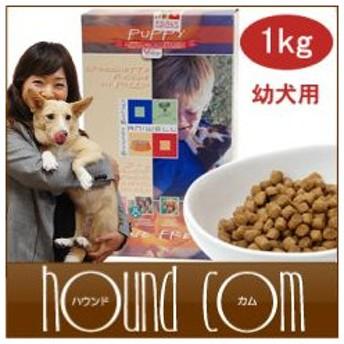 オーガニック ドッグフード アニーウェル 幼犬用1kg