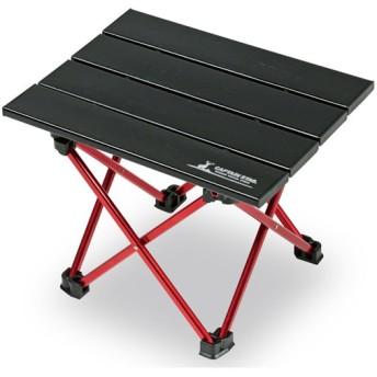 アウトドアテーブル キャプテンスタッグ トレッカー アルミロールテーブルミニ BK