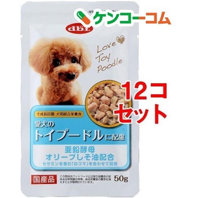 デビフ 愛犬のトイプードルに配慮 ( 50g12コセット )/ デビフ(d.b.f)